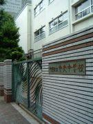 東京都中野区立中央中学校