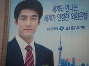 韓国好き♪in 関東
