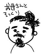 keng shing