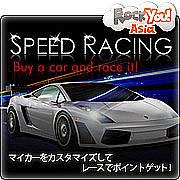 RockYou! Speed Racing