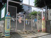 大田こまどり幼稚園