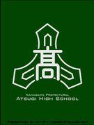厚木高校★59期
