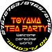 TOYAMA TEA PARTY