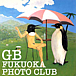 GB FUKUOKA PHOTO CLUB