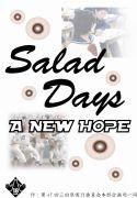 Salad Days Episode?