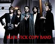 BUCK-TICKコピーバンド