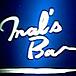 Mal`s Bar