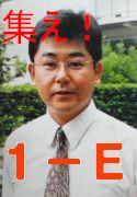 2002年度光ヶ丘女子高校1年E組