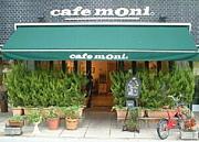 cafe moni。