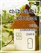 chibichibi kitchen