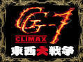 G.G−1 CLIMAX