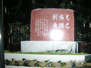 ★川西北陵19回生★