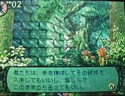 世界樹の迷宮の言い回しが好き