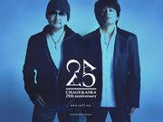 CHAGE&ASKA&コサキン