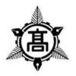 島根県立松江工業高等学校