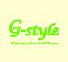 G-style(北九州ゴルフ)
