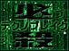 【必殺】テクノブレイク