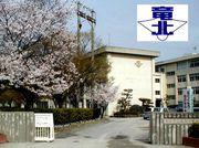 愛知県知立市立竜北中学校