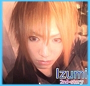 ギタリスト Izumi