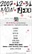 韓国のコンサートが見たい!!