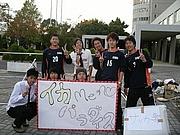 鈴鹿医療科学大学サッカー部
