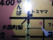 大国町 「たこ焼き屋」
