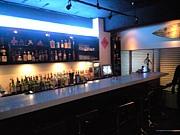 Bar ADDICT