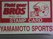 YAMAMOTO SPORTS