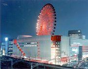北大阪の会