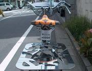 R-cycle