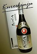 琉球泡盛 黒真珠
