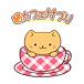 猫カフェ サプリ
