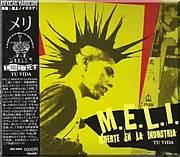 M.E.L.I. メリ