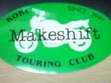 Kobe Makeshift Touring Club:mb