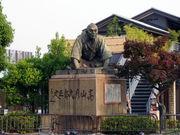 群馬県人会 in 京都
