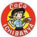★SS★CoCo壱番屋