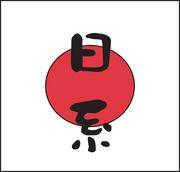 日系外国人