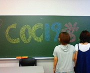*☆*゚・ We are COC19営 *☆*゚