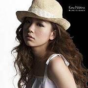 ♪西野カナが好き♪(関東)