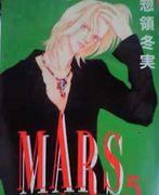 MARSの零が好き
