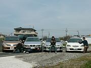 We Love Car