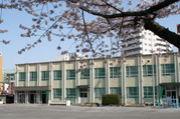 名古屋市立六郷北小学校