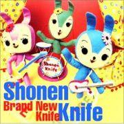 少年ナイフ