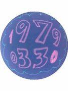 1979年3月30日生まれ