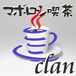マボロシ喫茶 Clan