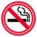 ラーメン屋でタバコを吸うな!