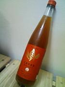 紅茶梅酒〜creha