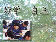 武蔵台高校ONLY22期