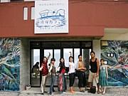 海の家&カフェ「波輝CAFE」