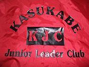 KJC(春日部JL)